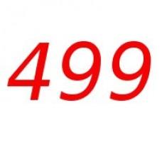 Тариф 600 минут с номером в коде 499